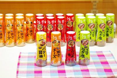 会社 株式 理研 ビタミン